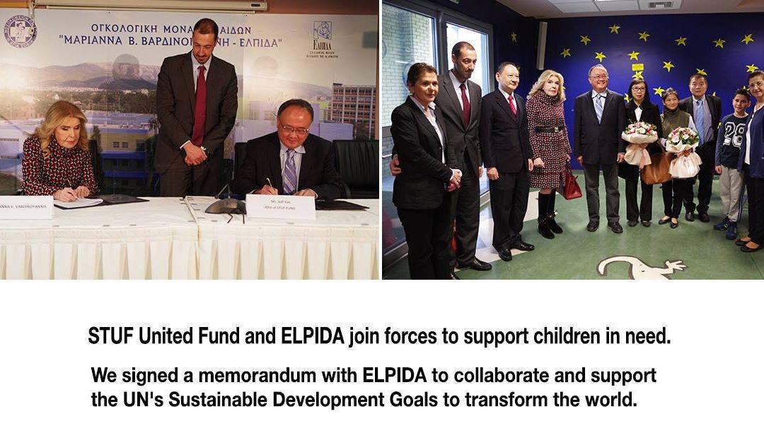 Partnerships for the Goals and Memorandum with ELPIDA